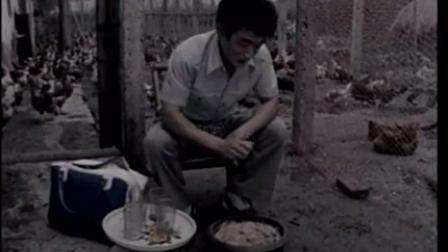 (1984年)阿混新传02