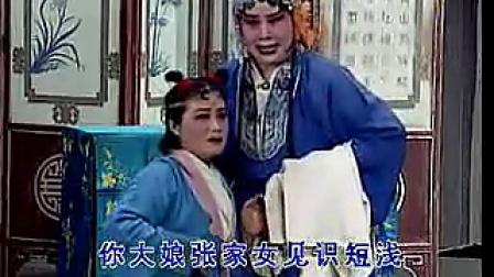"""晋剧《三娘教子》王万梅 """"老薛保跪机房苦苦相劝"""" _标清"""
