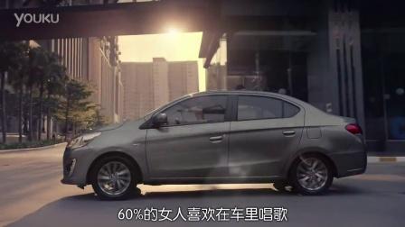 [Super_M][中字][广告]三菱Mitsubishi Attrage@Mario Kim
