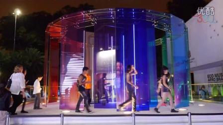 """第6集:圣戈班350周年""""未来体验馆""""全球巡展:圣保罗站 - 参观者的体验"""