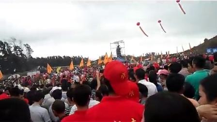 2015,吴川三柏李渔翁撒网祖墓首次举行公祭仪式