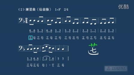 古琴-25a_按音练习-乐谱分析