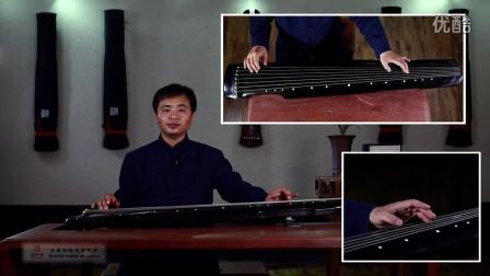 古琴-25b_按音练习-要点讲解