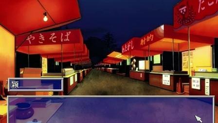 校园青春爱情视觉小说——恋颖 官方重制版