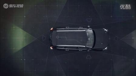 2015款沃尔沃XC90 安全技术详细解析