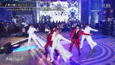 20150415 水曜歌謡祭SP - 星组part