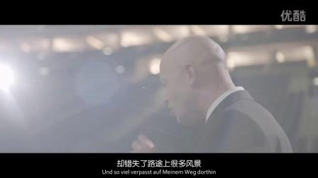 [中德字幕] Unheilig - Mein Berg