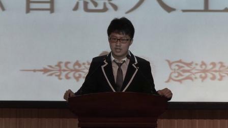 2015.4.14郑州市实验高中2014级主题演讲比赛
