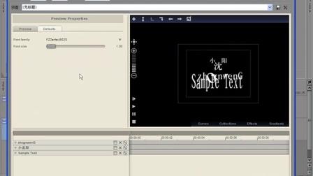 凌晨两点蓝VEGAS9.0基础教程第25期ProTypeTitler高级文字特效