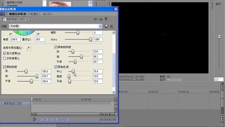 凌晨两点蓝VEGAS9.0基础教程第22期色彩调节和抠像