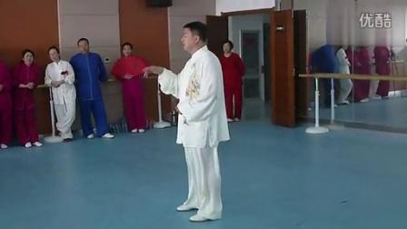 辽宁抚顺混元太极正宗传人张起龙演练陈式太极拳--精练48式