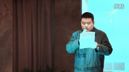 【南京华讯知识产权顾问】南京浦口开发区主任发言