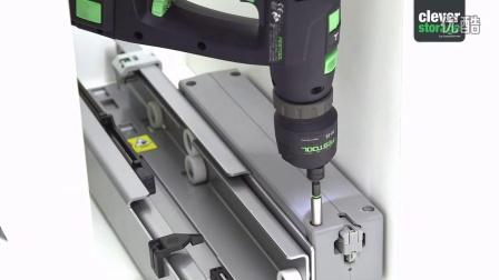 配备eTouch电子触控系统的高身拉篮安装视频 - eTouch DISPENSA mounting video
