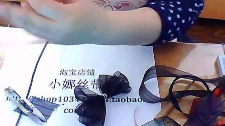 简单 好学 多层 纱带 手工蝴蝶结发卡制作 方法视频教程