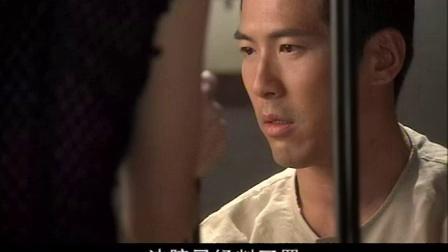 儂本多情26_雪兒去監獄探望白朗