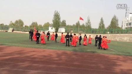 淮南联合大学化工系体育舞蹈
