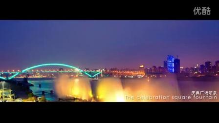 《EXPO CITY》—世博城 世博金岸 EXPO RIVERSIDE