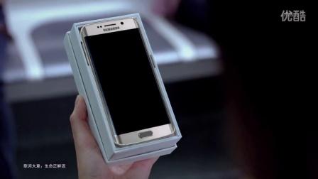 Galaxy S6现在享受未来