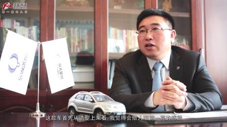 汽车点评2015上海国际车展专访—庞大汽贸集团股份有限公司副总裁刘宏伟