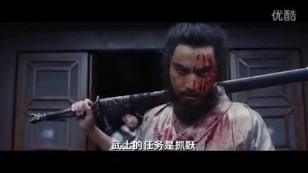 """钟馗伏魔:雪妖魔灵 制作特辑之""""妖颜惑众"""""""