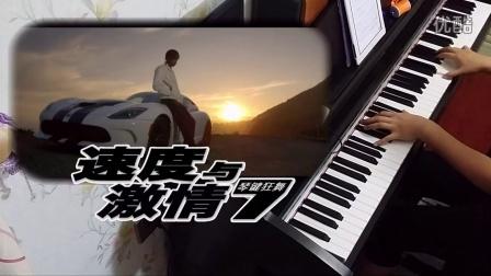 [ugc新人奖第4季] 速度_tan8.com