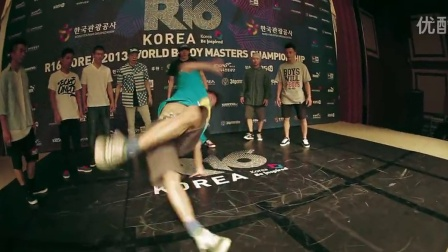 【粉红豹】R16 KOREA 2013 - CREW INTRO BREAKING BBOY