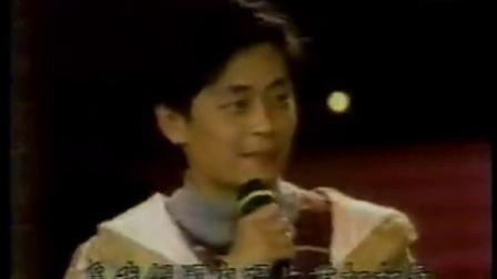 王傑 - 我(國語)(1993十大偶像頒獎典禮現場版)
