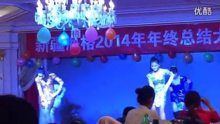 2014年江淮汽车海格年会(江淮超級汽車)