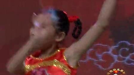 廊坊市大城县阜草蓓蕾舞蹈培训学校《看戏》