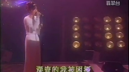 戴恩玲 - 緣盡了 (電視MV)
