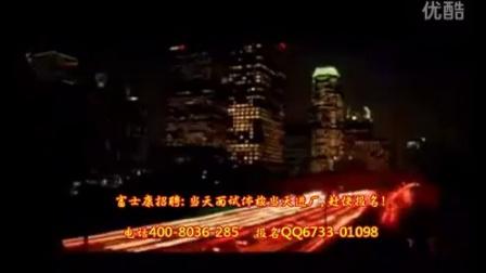 每日必练富士康招聘信息网郑州富士康