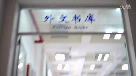 海南大学2012级经贸英语四班mini宣传片