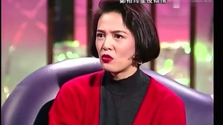 星夜倾情第9集郑裕玲访问叶玉卿 刘嘉玲