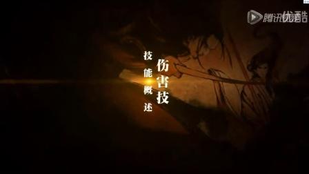 【醉逍遥武侠网游公会】天涯明月刀OL 门派技能展示-唐门