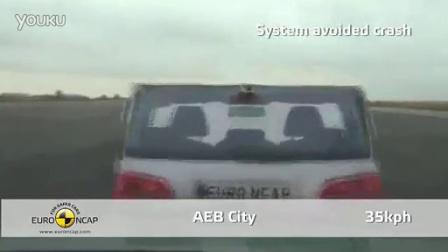 欧洲五星AEB性能测试路虎 Discovery Sport