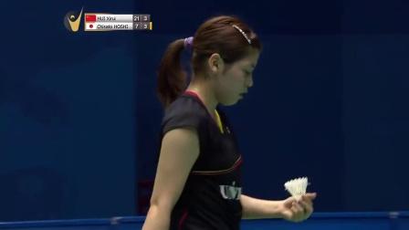 2015中国大师赛女单半决赛 惠夕蕊VS星千智