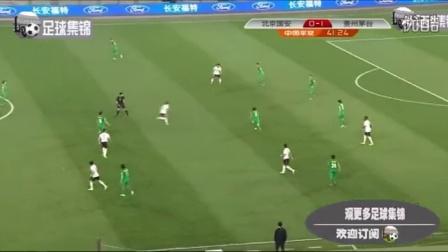 2015中超第6轮 北京国安2-2贵州人和全场进球集锦