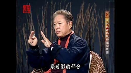 20130812《殷瑗小聚》北宋大觀特展~丹楓-呦鹿圖(蔣勳)