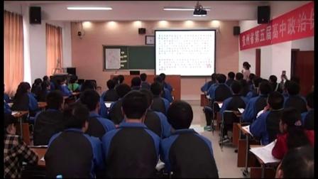 用联系的观点看问题贵州省第五届高中政治优质课