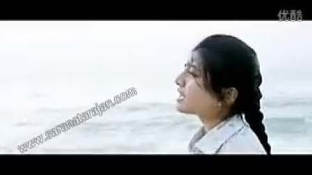 tamil song unna eppo