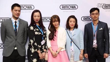 rimowa-fcpxworks