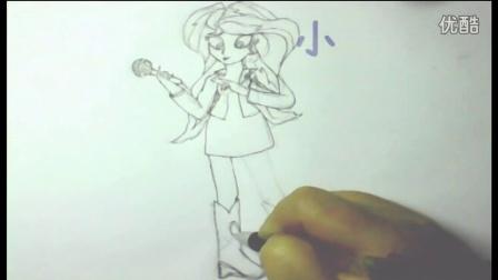 《小马宝莉》之彩虹音爆的余晖烁烁 小耳朵简笔画