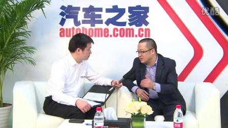 2015上海车展 汽车之家专访 北汽幻速汽车销售有限公司总经理张军