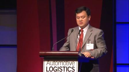 2015 Automotive Logistics 中国国际汽车物流会议-第1节