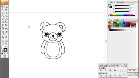 AI视频教程用矢量软件绘制可爱卡通小熊