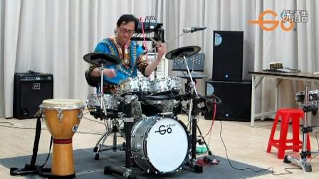 台湾 Goedrum 鼓动电鼓 Je6-Plus 电子 架子鼓 演示 20150418 屏东讲座