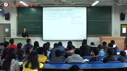 咸阳师范学院 麦克斯韦速率分布 马晴