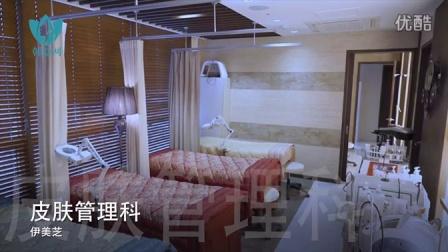 走访伊美芝整形医院揭秘韩国明星为何素颜也那么美