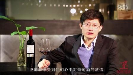 《里奥哈之葡萄酒讲师篇》