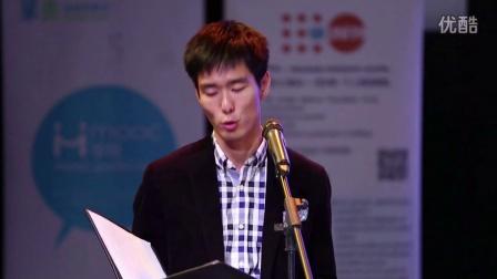 联合国人口基金发布《2014世界人口状况报告》嘉宾演讲—联合国人口基金青年项目技术顾问高山俊健